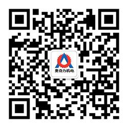 榴莲视频app下载